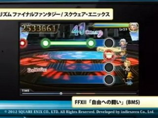 Contenu téléchargeable, trailer 10 de Theatrhythm Final Fantasy