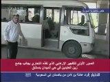 Syrie : un attentat fait onze morts à Damas