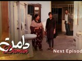 Daman Episode 103 By Express Entertainment- Part 3