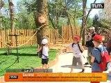 Des perroquets insolites s'installent au parc des oiseaux