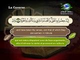 سورة  الكهف سعد الغامدي - Surat Al-kahf Saad el ghamidi