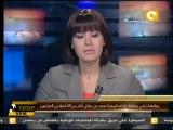 مواجهات في منطقة كتاف اليمنية تسفر عن مقتل أكثر من 45