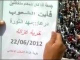 Syria فري برس  درعا خربة غزالة جمعة اواثقون من النصر 29 6 2012 Daraa