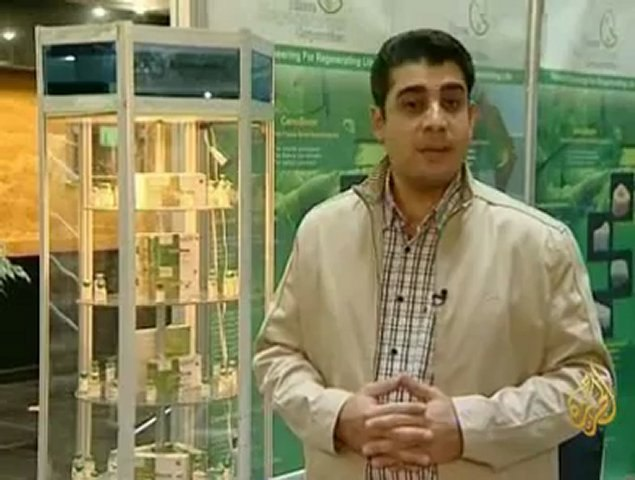 انجاز علمي إيراني في تضميد جروح العيون