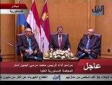 Egypte: Mohamed Morsi investi président