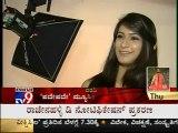 TV9 Filmy : Kannada Movie 'Pade Pade' -- Photo Shoot
