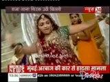 Sahib Biwi Aur Tv [News 24] 2nd July 2012pt1