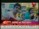 Movie Masala [AajTak News] - 2nd July 2012 Video Watch Online P1