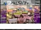 [Vietsub][EXOPlanetvn.com][FMV] T2 Art Channel Music High Guest - EXO-M