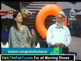 Aaj Subh with Ali Salman - 3rd July 2012 Part 2