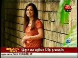 Movie Masala [AajTak News] - 3rd July 2012 Video Watch Online P1