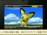 Pokedex 3D Pro - Trailer japonais