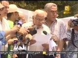 بلدنا بالمصري: رد القوى السياسية على بيان د. عصام شرف