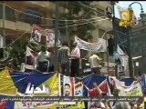 بلدنا بالمصري: ميدان التحرير في رابع أيام الاعتصام