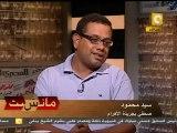 مانشيت: التعديل الوزاري المرتقب في حكومة د. عصام شرف