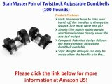 [REVIEW] StairMaster Pair of TwistLock Adjustable Dumbbells (100-Pounds)
