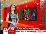Sahib Biwi Aur Tv [News 24] 6th July 2012pt1