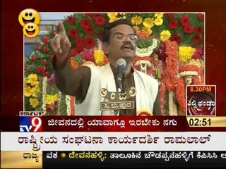 TV9 Comedy : 'Pranesh Punch' - Part 2
