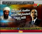 Osama Bin Laden 'plotted to kill Obama' before death