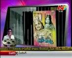 Tollywood 'Soggadu' - Natabhooshana Sobhan Babu - 01
