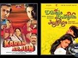 Hungama Flashback Premiere Of 'Ram Jaane'  Bollywood Videos - Bollywood Hungama