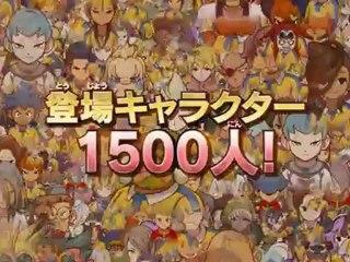 Trailer  de Inazuma Eleven Go 2 : Chrono Stone