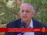 الفيتو ضد مشروع قرار قدمته السلطة الفلسطينية