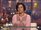 بلدنا بالمصري: تجميد عمل ائتلاف ضباط الشرطة