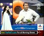 Aaj Subh with Ali Salman - 10th July 2012 Part 1