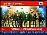 Reality Report [ABP News] 10th June 2012 Video Watch Online Pt2