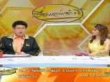 เรื่องเล่าเช้านี้ 18-Jul-2012_1