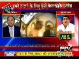 Serial Jaisa Koi Nahin 11th July 2012pt1