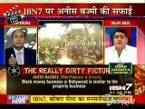 Serial Jaisa Koi Nahin 11th July 2012pt2