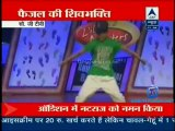 Reality Report [ABP News] 11th June 2012 Video Watch Online Pt1