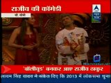 Reality Report [ABP News] 11th June 2012 Video Watch Online Pt2