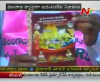 Prof Jayashankar 1st year Ceremony,TRS pray Tributes