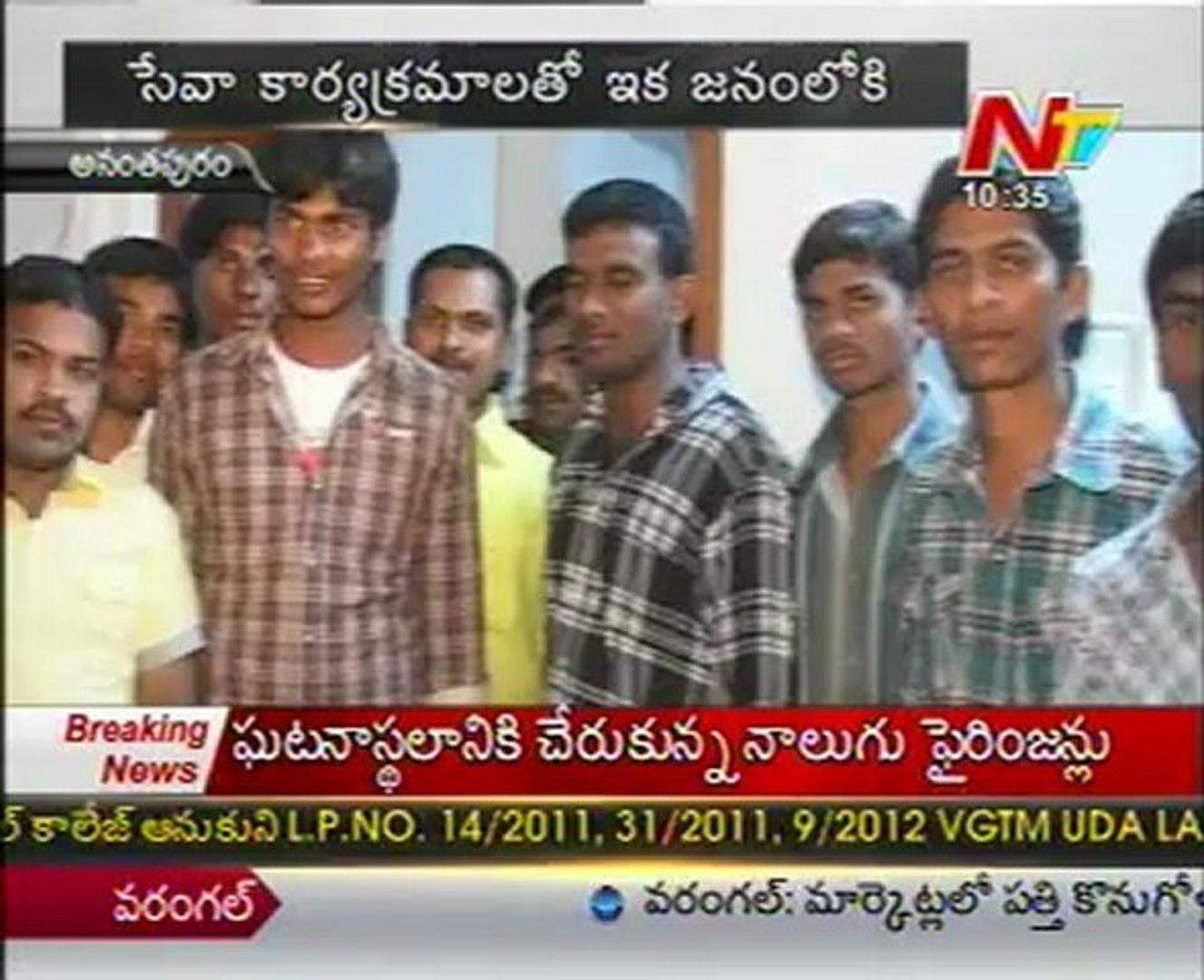 Breaking News - Paritala Raveendra's Son Political Entry