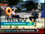 Aaj Subh with Ali Salman - 12th July 2012 Part 2