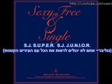 Super Junior - Gulliver [Heb Sub]