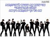 Super Junior - A Day [Heb Sub]