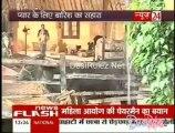 Sahib Biwi Aur Tv [News 24] 13th July 2012pt1
