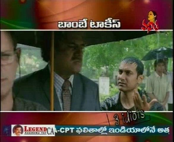 Bombay Talkies - 3 Idiots Movie Special - 01