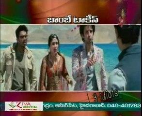 Bombay Talkies - 3 Idiots Movie Special - 03