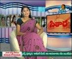Women In Cinema - Bhanupriya Sitara Movie Special - 01