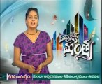 Music Mantra - Tollywood Hit Songs Special - 03