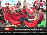 12 7 55 ข่าวค่ำDNN วิทยุชุมชนฯ ชุมนุมต่อต้านคำสั่ง ศาล รธน.