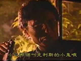 金田一少年の事件簿 第1シリーズ #04 秘宝島殺人事件