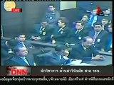 15 7 55 ข่าวเที่ยงDNN นักวิชาการ ค้านคำวินิจฉัย ศาล รธน