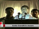Sonia Gandhi in Assam: Congress believes in service and its policies are for the welfare of the poor