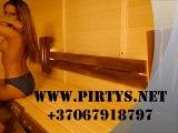 Laznia M41 Laznia, domki letniskowe, sauna, domy z drena, budowa lazni, wyposazenie lazni